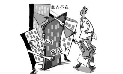 第六次人口普查_2019辽宁人口普查